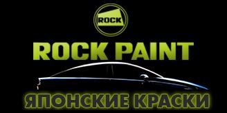 Автокраски Ak-dv.ru